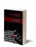 Manual de Seguridad Informatica para activistas